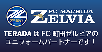 ZELVIAバナーA (文面変更).png